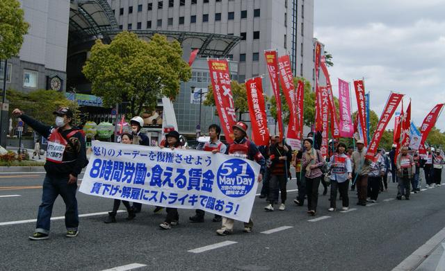 5・1広島メーデー写真報告_d0155415_0324045.jpg