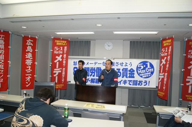 5・1広島メーデー写真報告_d0155415_032931.jpg