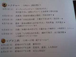c0189218_1992719.jpg