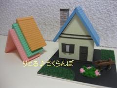 b0160334_20324693.jpg