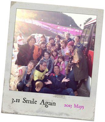 Smile Again : part.2_f0042034_22401552.jpg