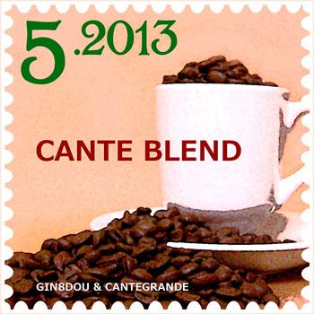 完売 / CANTE BLEND_b0195242_1235778.jpg