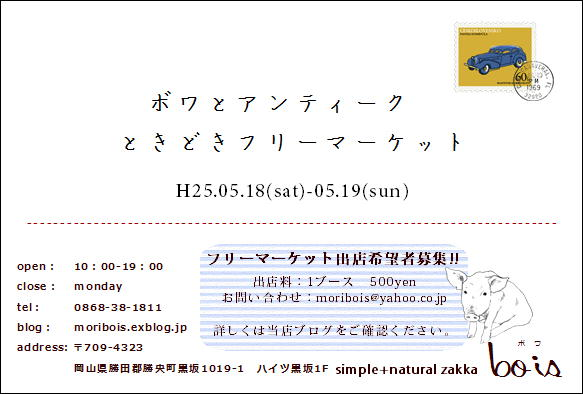 e0289943_14372196.jpg