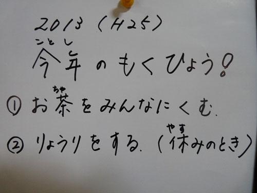 b0166845_20171637.jpg