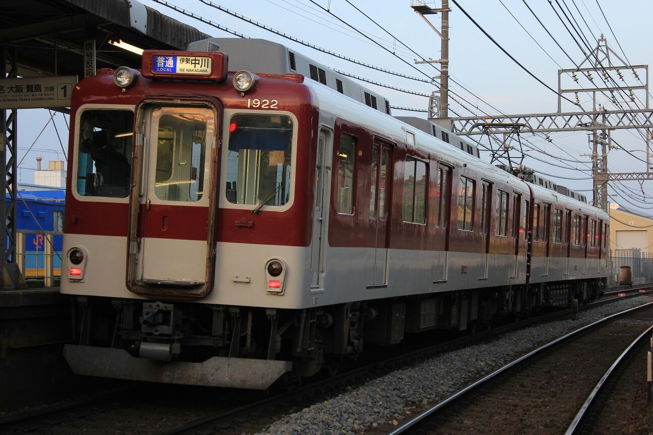 近鉄 1810系/H22編成 : 鉄道撮影...