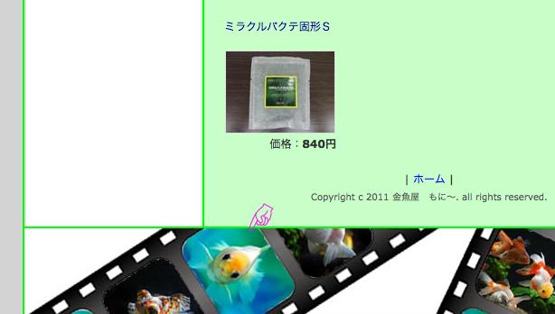 a0245857_13371154.jpg