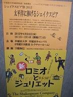 黄金ズーレ週間_f0053757_1055066.jpg