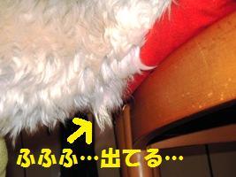 d0140668_1518738.jpg