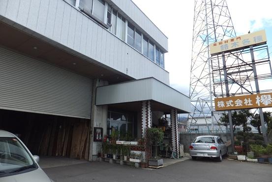 山形から茨城へ_a0196870_22394164.jpg