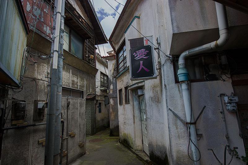 つわものどもが夢のあと 山梨県 富士吉田市-6_f0215695_12255331.jpg