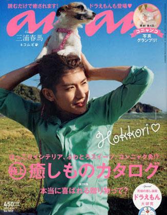 KIKU No.5 ピンク_f0038600_2305877.jpg