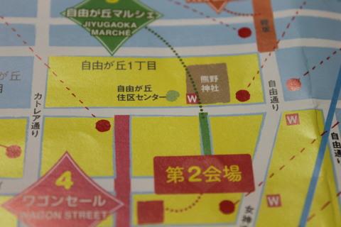 東京二日目は自由が丘散策_e0201009_22313346.jpg