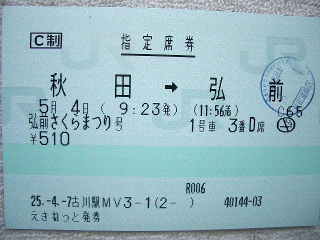 b0283432_13564713.jpg