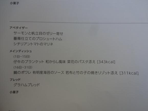 d0219834_6271022.jpg