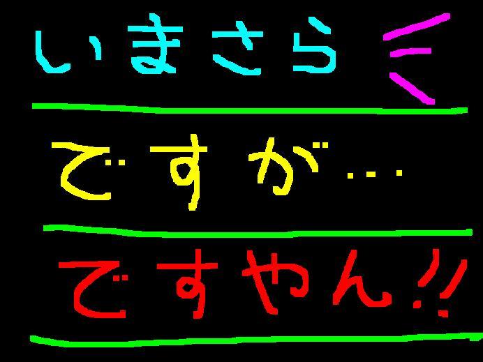 f0056935_19273896.jpg