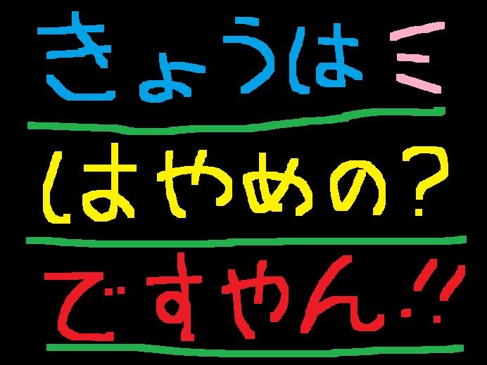 f0056935_2240885.jpg