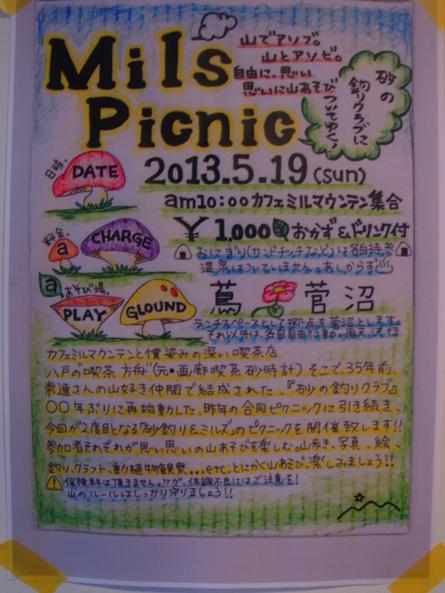セタ~☆_b0207642_17584067.jpg