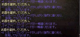 e0064647_1553656.jpg