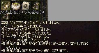 e0064647_1554815.jpg