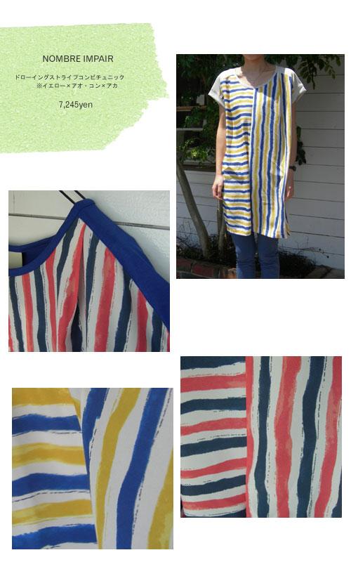 理想のTシャツ_c0156749_1923192.jpg