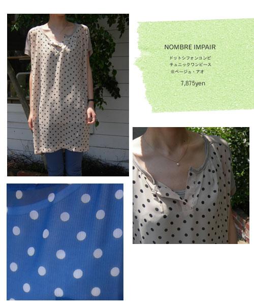 理想のTシャツ_c0156749_193539.jpg