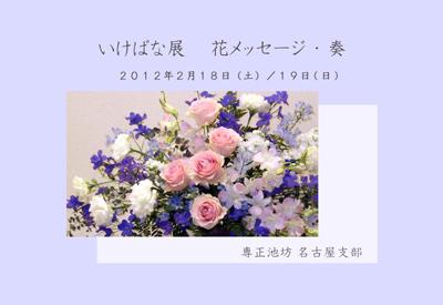 f0185066_154281.jpg