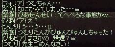 a0201367_16144585.jpg