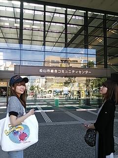 愛媛最終日には♪_a0087471_017593.jpg