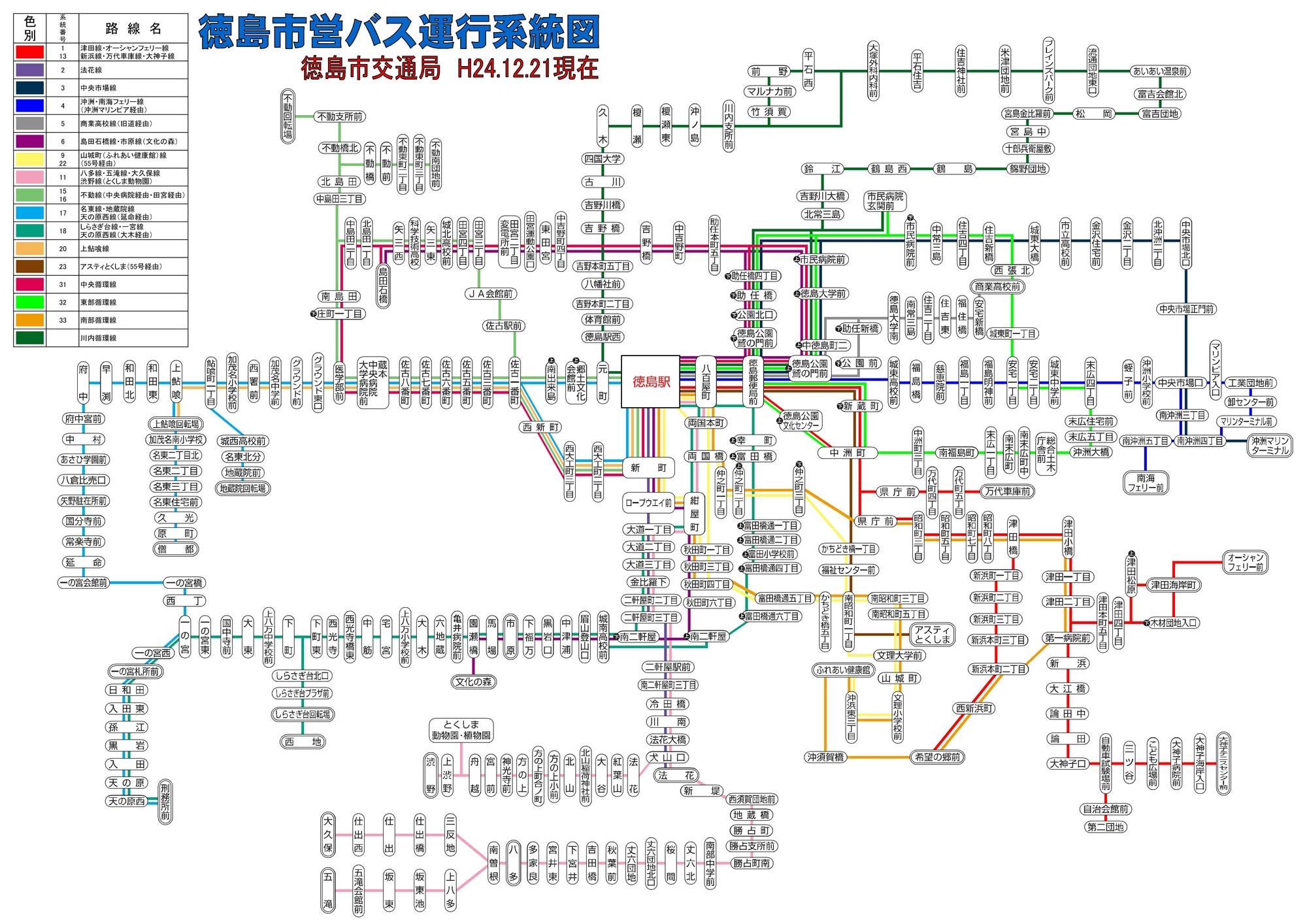成長期巡礼‐徳島編_c0195272_15403671.jpg