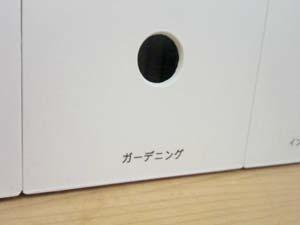 無印良品の収納用品で本の整理収納_c0293787_10583590.jpg