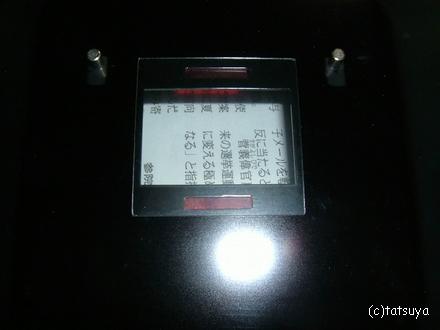f0139991_221906.jpg