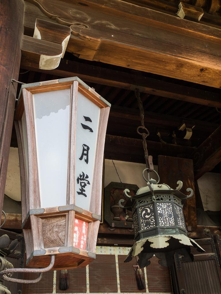 「5月の奈良公園~二月堂~」_a0133692_1629449.jpg