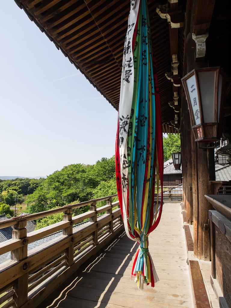 「5月の奈良公園~二月堂~」_a0133692_1630293.jpg