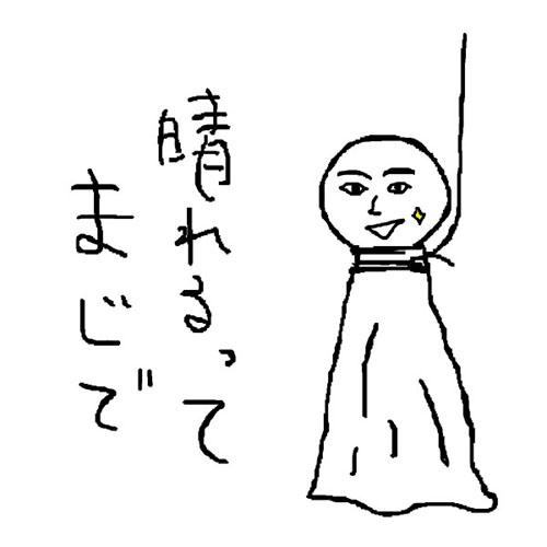 e0001193_19353523.jpg