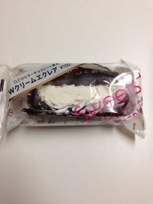 30円引き♪_e0076995_23144390.jpg