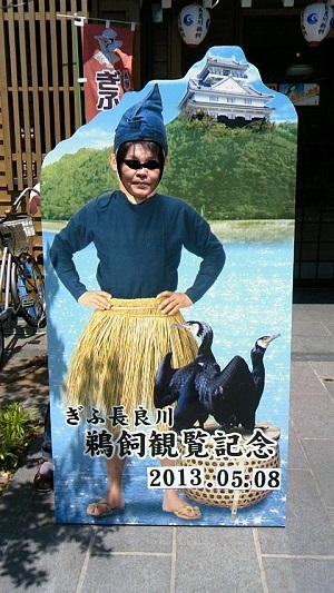 鮎解禁_e0208600_11213394.jpg