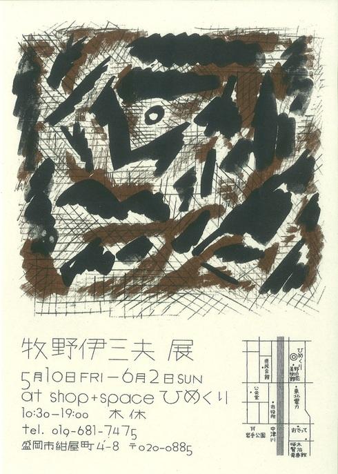 f0105112_9512154.jpg
