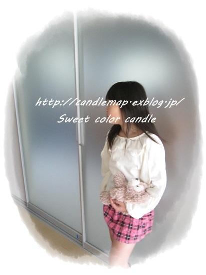 d0264215_1552717.jpg