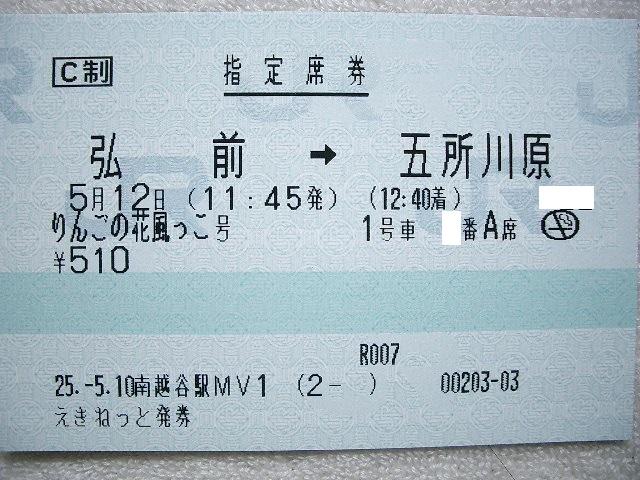b0283432_21344015.jpg