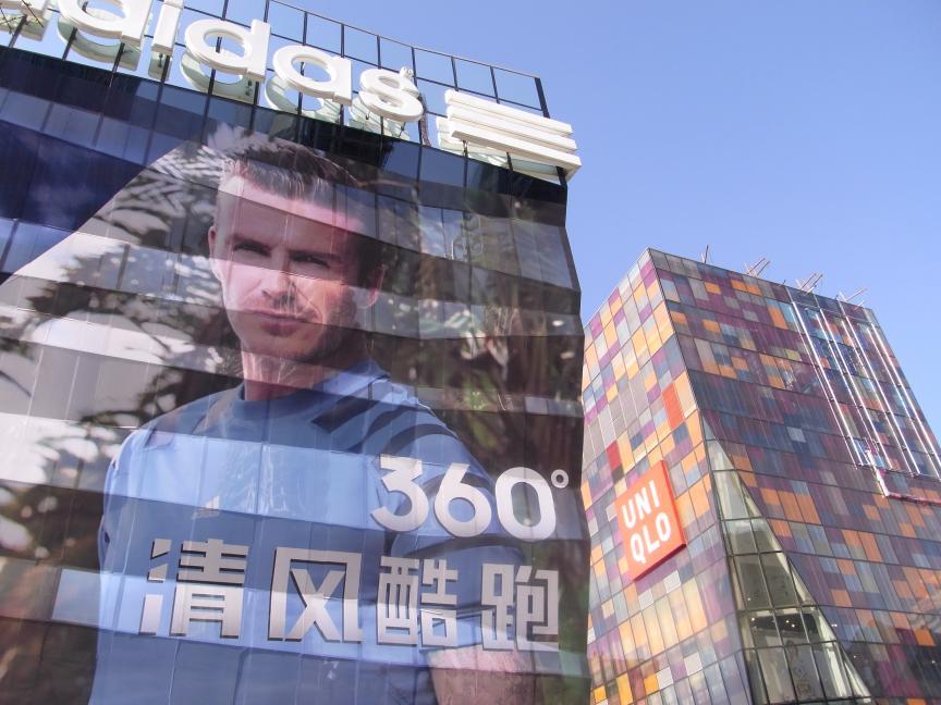 北京にはもうスペクタクルな建築はいらない!?_b0235153_14114920.jpg