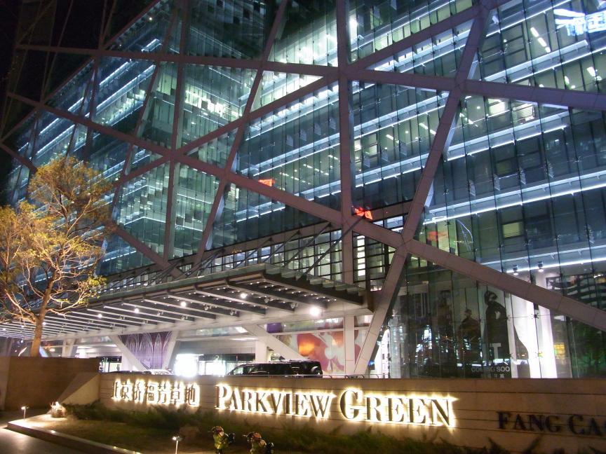 北京にはもうスペクタクルな建築はいらない!?_b0235153_1471420.jpg