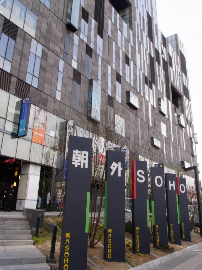 北京にはもうスペクタクルな建築はいらない!?_b0235153_1494297.jpg