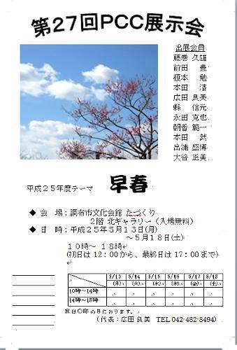b0008058_740067.jpg
