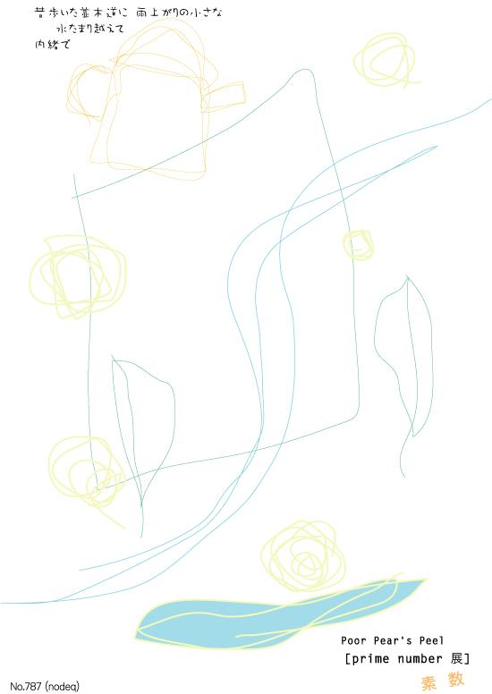 a0254359_3175665.jpg