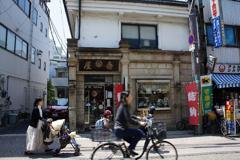 岸和田の壽屋結納店_c0112559_13172720.jpg