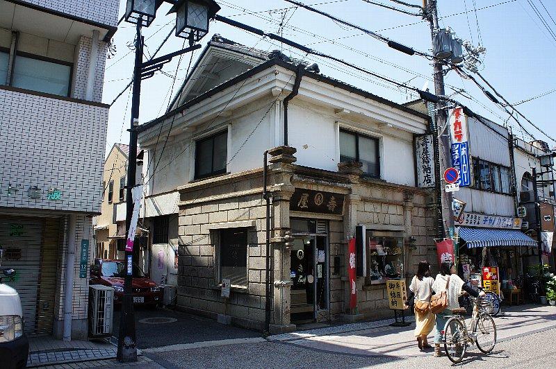 岸和田の壽屋結納店_c0112559_13184631.jpg