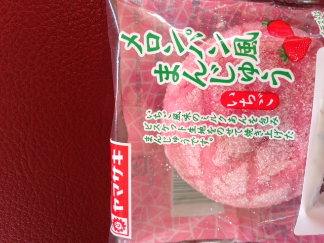 いちご饅頭メロン_c0162963_237350.jpg