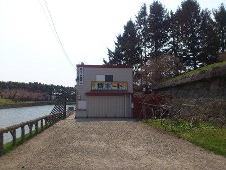 五稜郭公園の貸しボート場_b0106766_237966.jpg