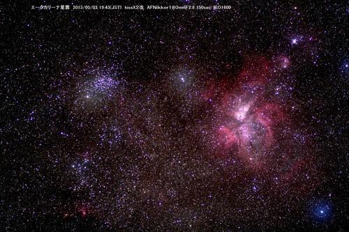 エータカリーナ星雲付近_a0095470_22343718.jpg