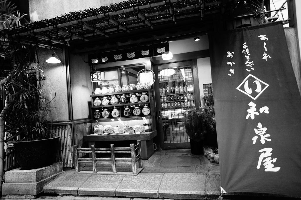 東京日記@ベルリンvol.2 浅草。_c0180686_4383391.jpg